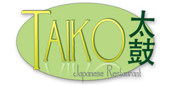 nags head restaurants - taiko japanese restaurant